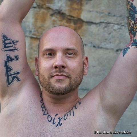 Und tattoo kraft hoffnung Hoffnung Tattoo: